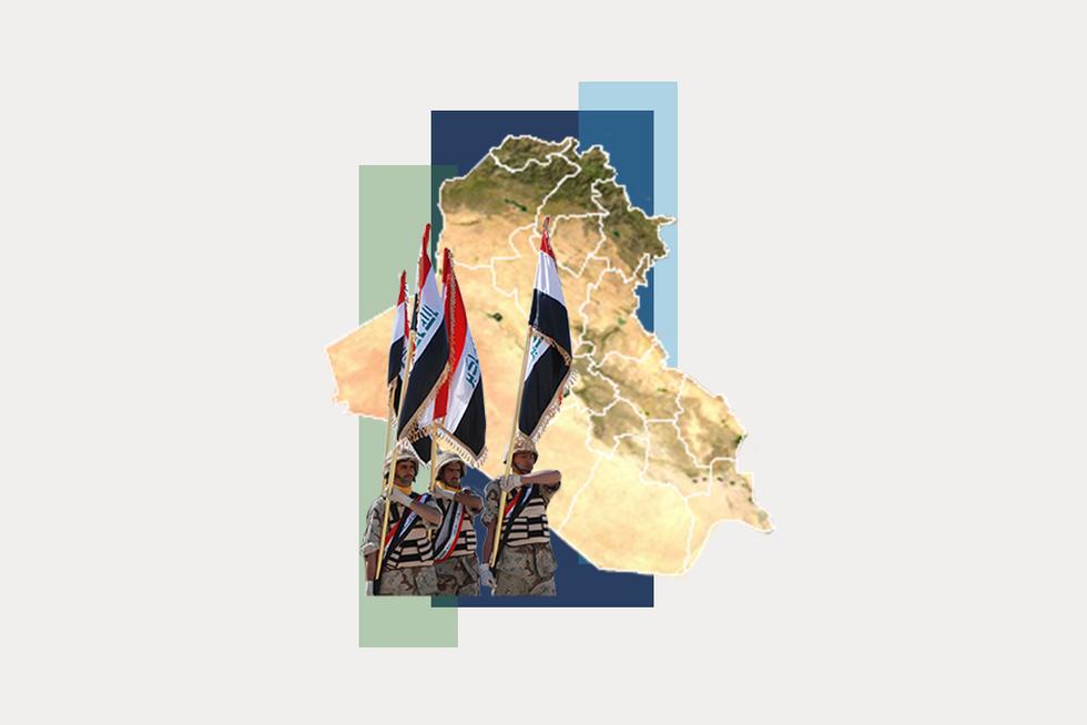 A stylized map of Iraq