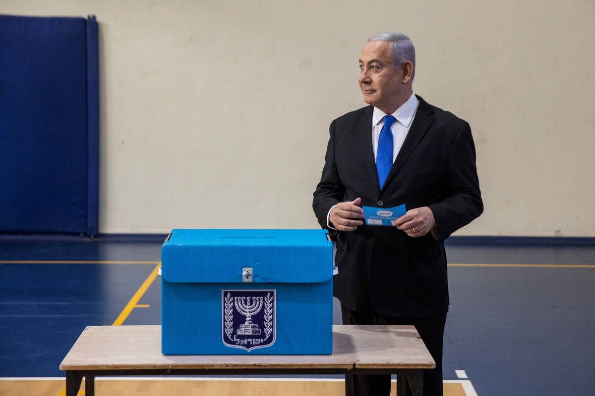 Bibi's Bid Backfired