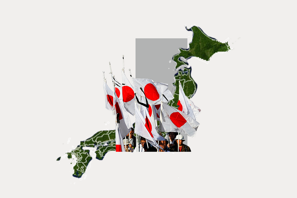 A stylized map of Japan
