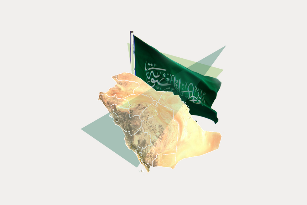 A stylized map of Saudi Arabia