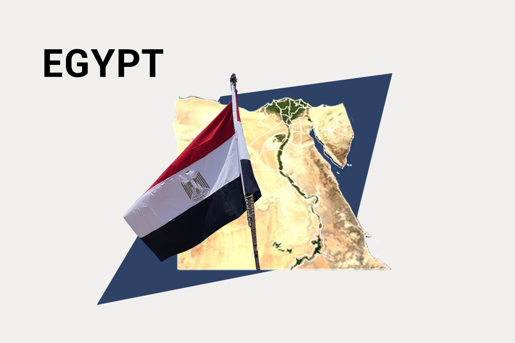 US election seen from Egypt: Only the tone will change