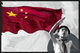 How I changed my mind about the Chinese Communist Party