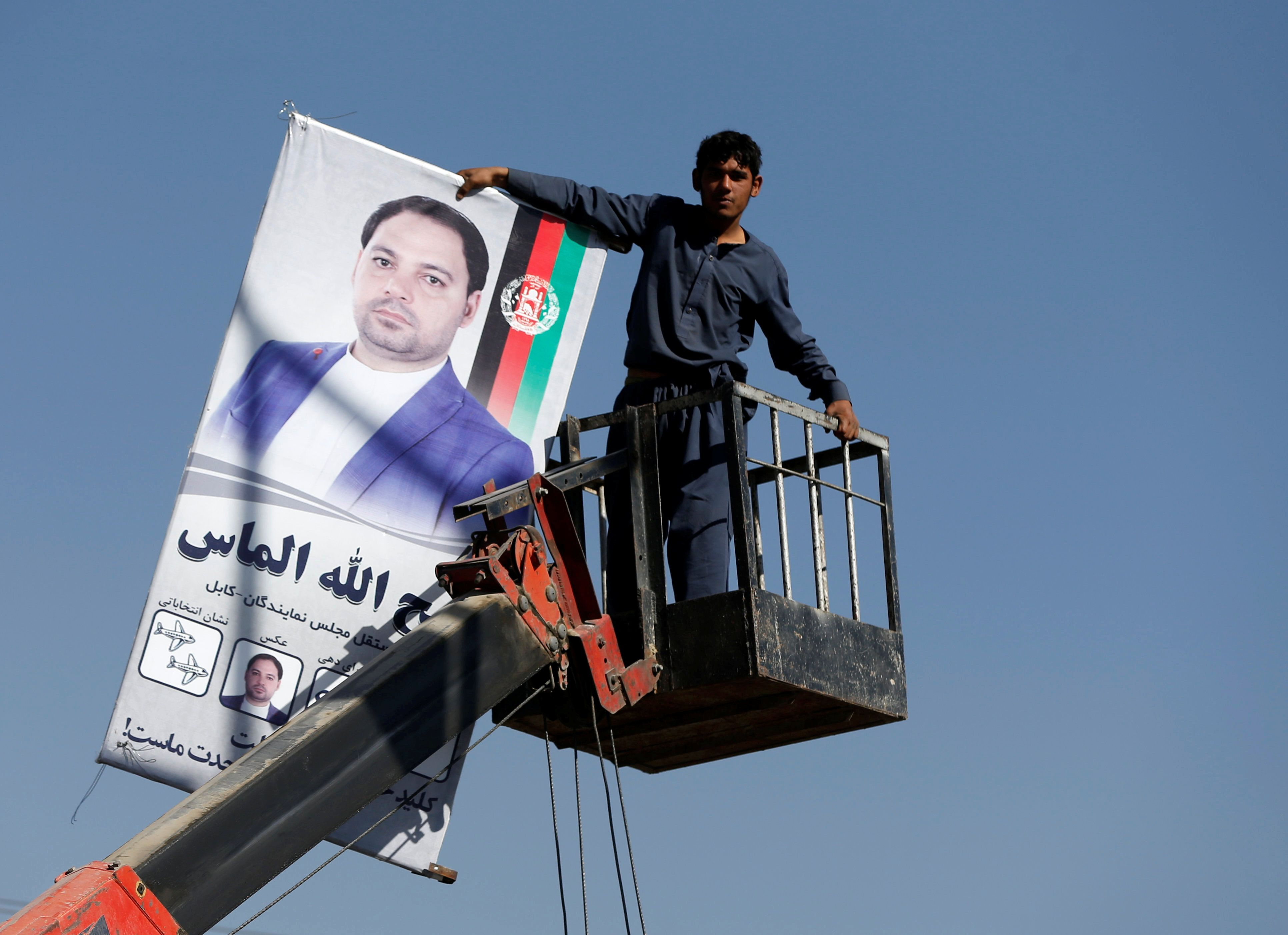 AFGHANISTAN'S ELECTION: A PIVOTAL MOMENT?
