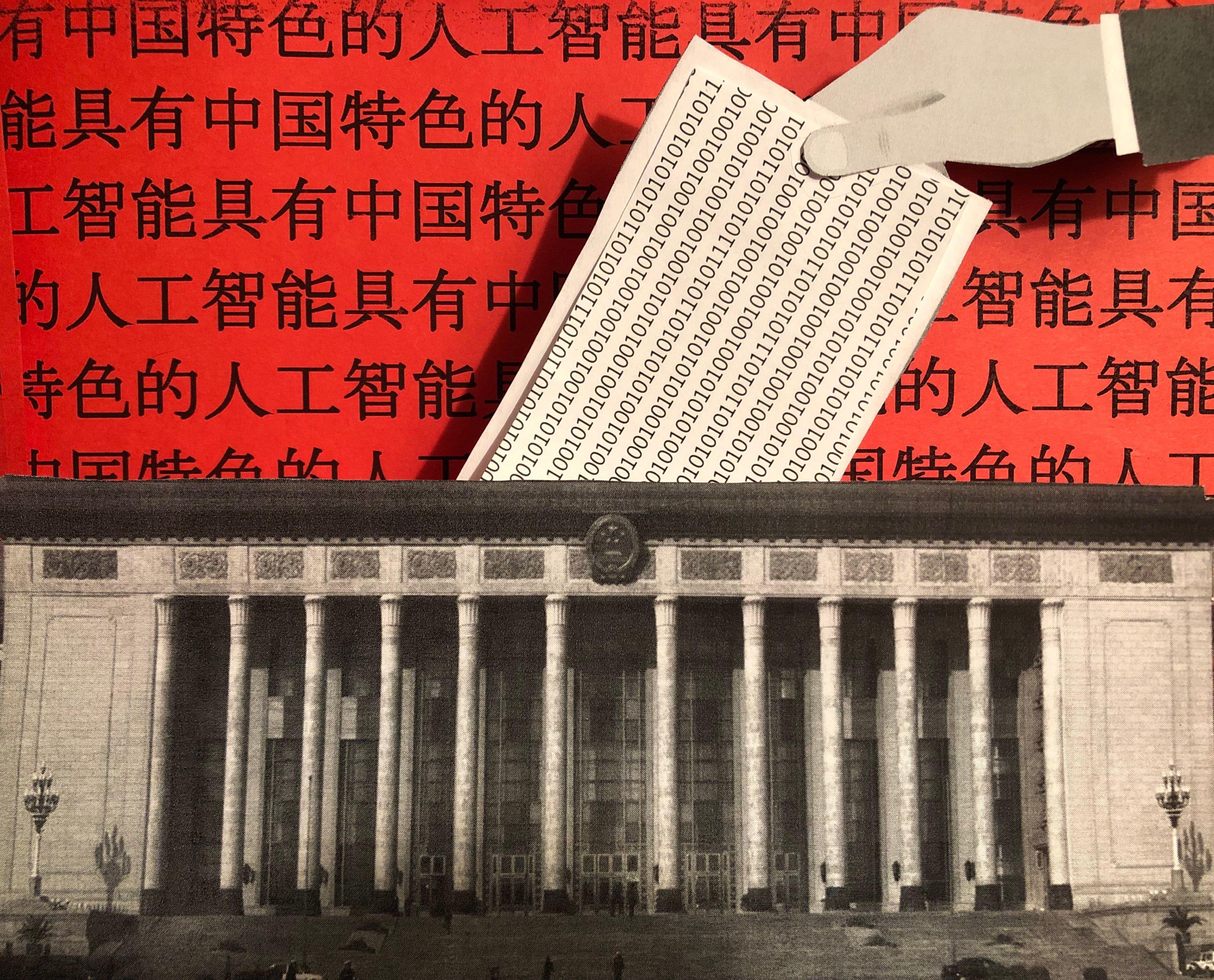 Will Chinese Tech Make Democracy Irrelevant?