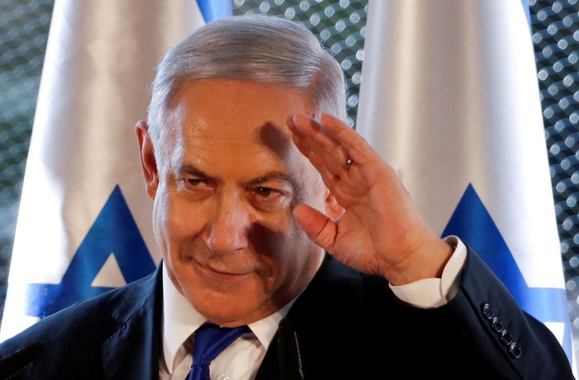 What We're Watching: Is Bibi Netanyahu Going to Trial or Not?