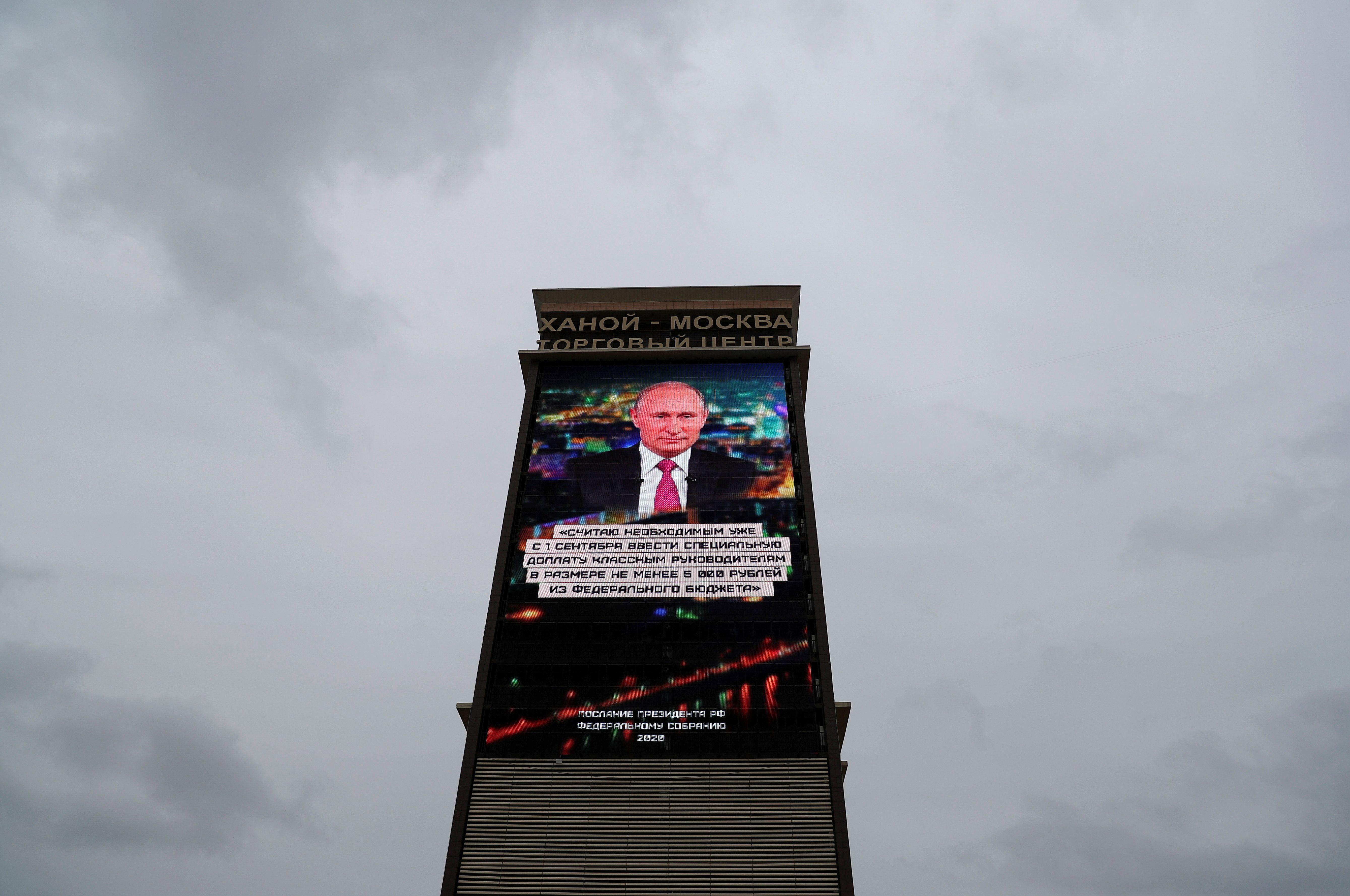 Putin's problem and Russia's future