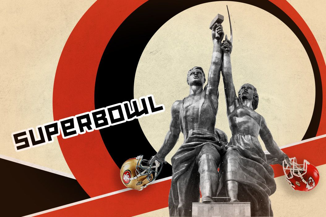 """The Super Bowl is a super lesson in """"socialism"""""""