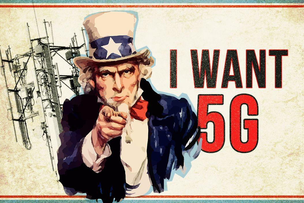 Uncle Sam, tech investor?