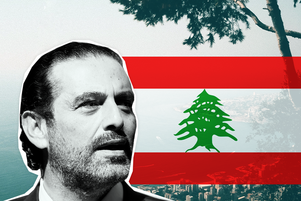 What We're Watching: Hariri throws in the towel, China calls for Pakistan blast probe, Poland hits EU over judiciary